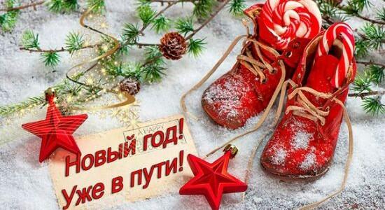 C наступающими новогодними праздниками!!!